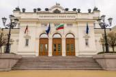 在索非亚共和国保加利亚国民议会,